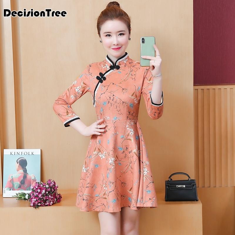 2020 Chinese Dress Cheongsam Lady Traditional Chinese Style Cheongsam Dresses Women Short Sleeve Qipao National Print Dress