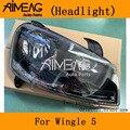 Сделано для подлинной Wingle 5 Европейская версия головной светильник в сборе светодиодный светильник лампа Крышка Модифицированные аксессуа...