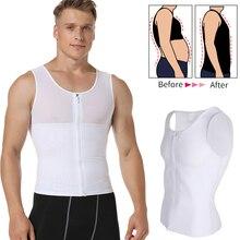 メンズスリミングボディシェイパー女性化乳房圧縮シャツおなかコントロールボディニッパー胸 Abs スリムベストウエストトレーナー男性コルセット