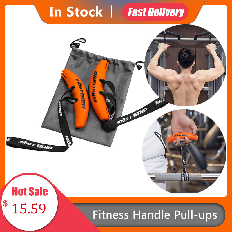 Fitness Handle Non-slip Elastic Pull-ups Grip Strength Training Equipment Accessories For Home Gym