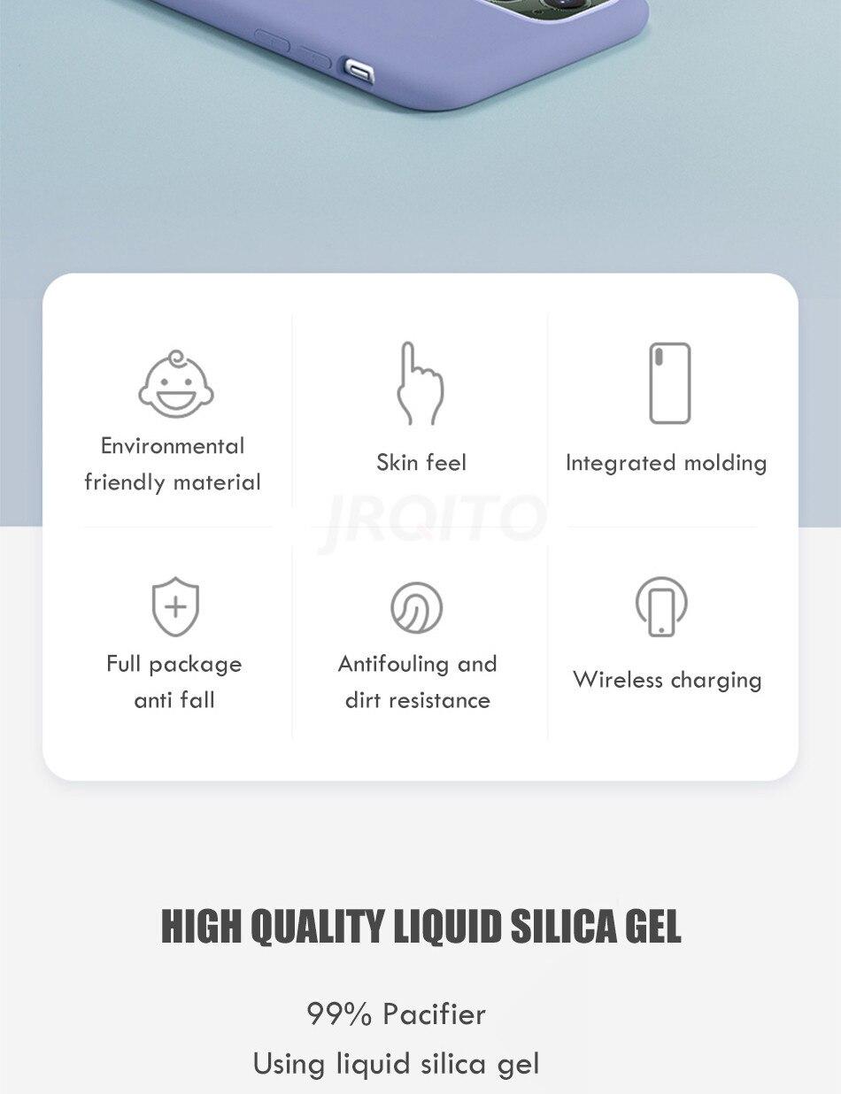 iPhone-11-液态硅胶壳-详情-19_02