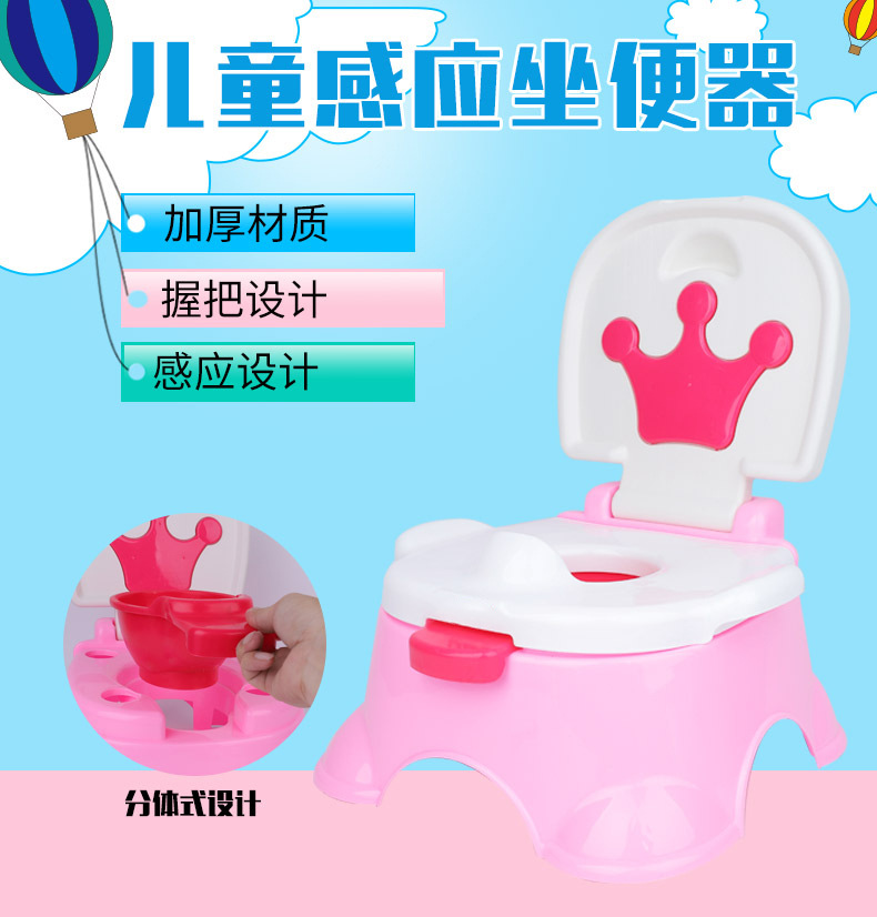 Children Infants Multi-functional Anti-slip Urinal With Music Sensing Step Stool Chamber Pot Pedestal Pan