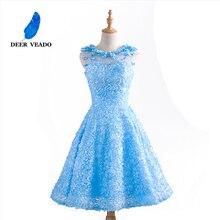 DEERVEADO T424 ТРАПЕЦИЕВИДНОЕ короткое платье для выпускного вечера с круглым вырезом сексуальное просвечивающее сзади официальное вечернее платье на выпускной 4 цвета