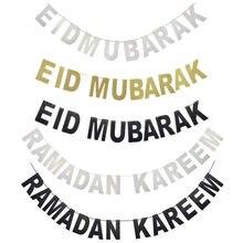 ИД Мубарак баннер с блестками ИД фестиваль овсянка гирлянда исламский мусульманский украшение Мубарак Рамадан расходные материалы