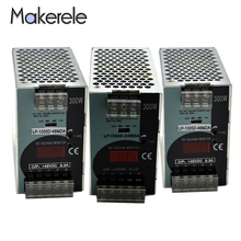 12V/24V/48V Ac Dc With Ce Approve 300w Switching Power Supply Din Rail Single Output Switching Power Supply With Digital Display mean well original lrs 200 48 48v 4 4a meanwell lrs 200 48v 211 2w single output switching power supply