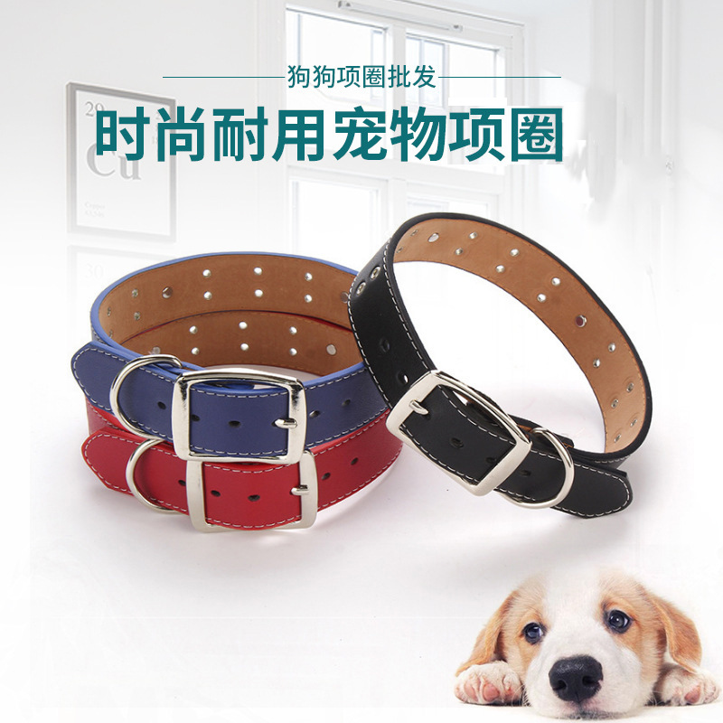 Pet Supplies Small And Medium-sized Dogs Only Dog Pu Neck Ring Durable Traction Collar