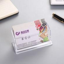 Acrylic transparent business men and women creative office desktop business card holder multi-layer business card box storage bo