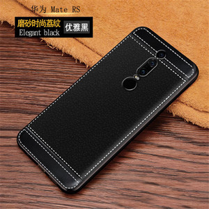for Huawei Mate RS Cover Shockproof Luxury Litchi Leather Silicone Soft Case on the for Huawei Mate RS Porsche Design Phone Case(China)