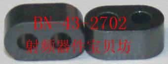 American RF Double-hole Ferrite Core: BN-43-2702