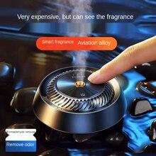 Car Smart Aroma Diffuser, Car Perfume Air Freshener, Remove Odor Formaldehyde Car Accessories Interior