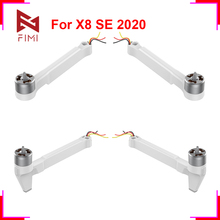 4個オリジナルfimi X8 se 2020カメラドローンアクセサリーモーター腕の修理部品fimi X8SE 2020 rcヘリコプターモーターアームキット