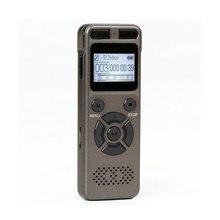 Цифровой голосовой аудио активированный диктофон регистратор MP3 HIFI стерео 1536KPS WAV записывающее устройство серый для бизнеса серый