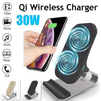 30W Double coil Qi Wireless Fast Charger Vertical Quick Charging Bracket High Docking Stand For iPhone Huawei Mate30 pro/mi9 pro