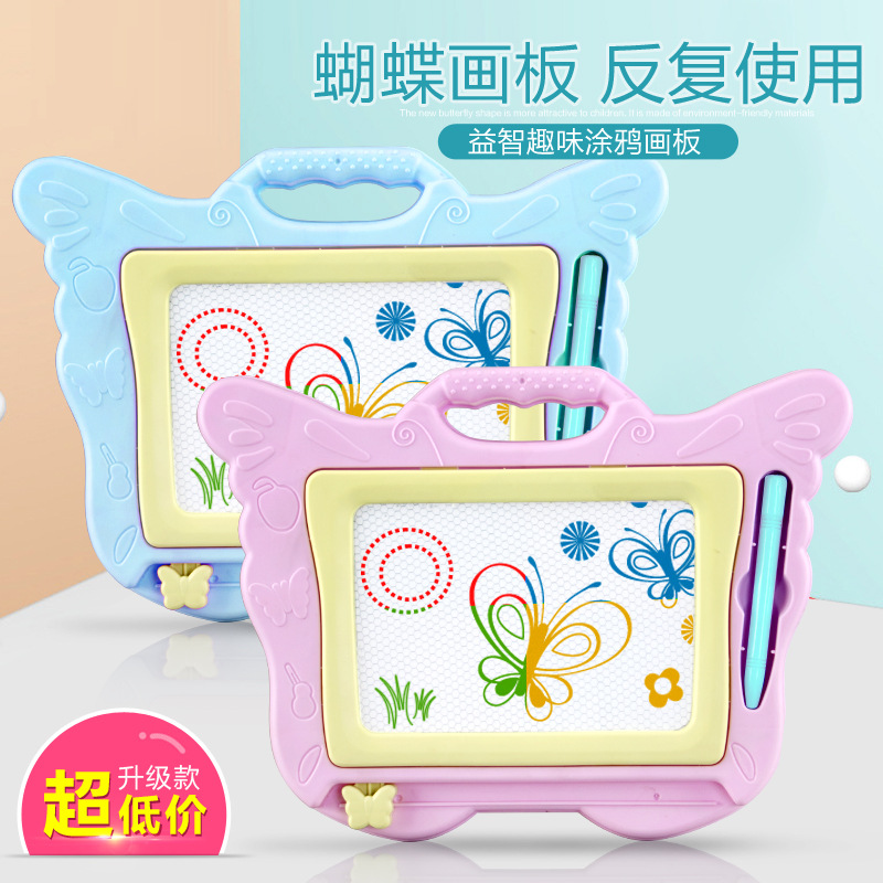 Children Drawing Board Magnetic Drawing Board Baby Infant Small Toys 1-3 Years Old 2 CHILDREN'S Color Medium-small No. Doodle Bo