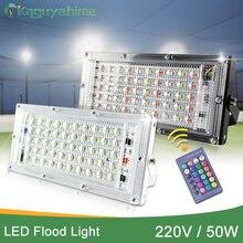 Kaguyahime светодиодный прожектор, AC 220 В 240 в, прожектор, светильник для улицы, точечный светильник, 50 Вт, 10 Вт, водонепроницаемый IP65 уличный светильник, настенный отражатель, светильник ing