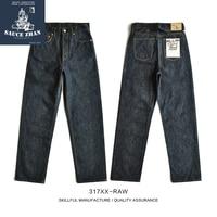 SauceZhan 317XX RAW Loose Jeans Wide Leg Pants Mens Jeans Brand Raw Denim Jeans Selvedge Jeans Unsanforized Denim Jeans Men