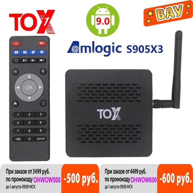 2021 TOX1 Amlogic S905X3 Smart Android 9.0 TV Box 4GB RAM 32GB ROM 2.4G 5G WiFi Bluetooth 1000M LAN USB 3.0 4K HD Set top Box 1