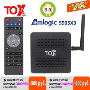 Image 1 - 2021 tox1 amlogic s905x3 smart android 9.0 tv box 4gb ram 32gb rom 2.4g 5g wifi bluetooth 1000m lan usb 3.0 4k hd set top box