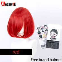 Aosi Short Cosplay Wig Purple Blue Yellow Heat Resistant Synthetic Wigs Costume Party Bob Wig with Bangs for Black White Women