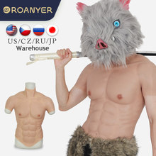ROANYER Realistic fake Silicone muscle suit Belly Macho male false Simulation Muscle Man chest for cosplay Halloween bodysuit