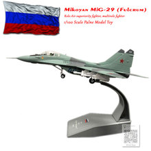 AMER 1/100 Scale Military Model Toys Russia MIG-29 Fighter Diecast Metal Plane Toy For Collection/Gift/Decoration