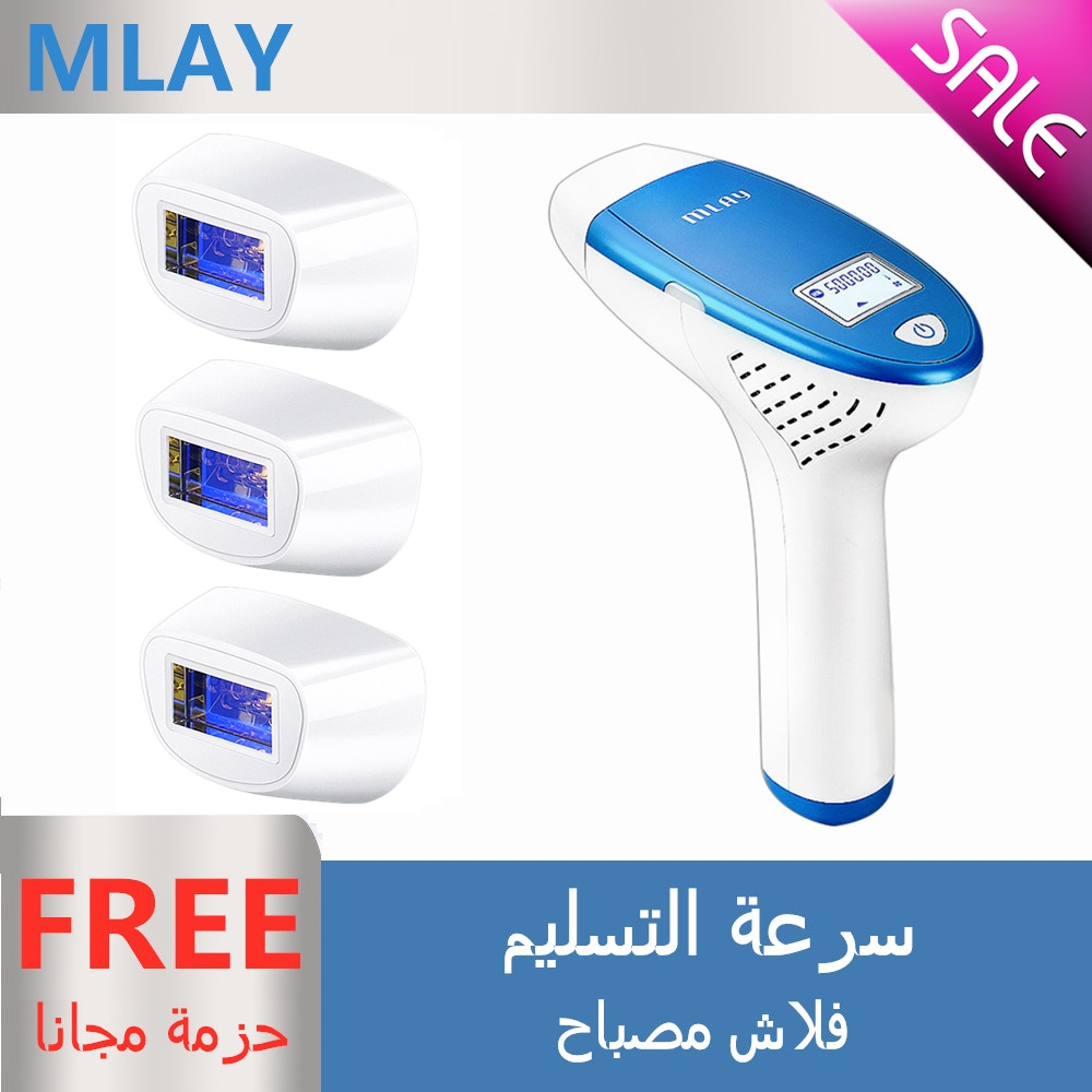 Mlay 500000 Flashes IPL Hair removal Epilator a Laser Permanent Hair Removal device Face Body 3IN1 Electric depilador a laser