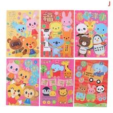 Cat Pocket-Bag Envelopes Cartoon Cute Money Baby Lucky Happy Born Red 6pcs/Set 8--11.5cm