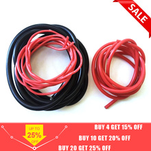 2meter/lot Silicon Wire 8 10 12 14 16 18 20 22AWG Heatproof Soft Silicone Silica Gel Cable (1meter Red+1meter Black) )