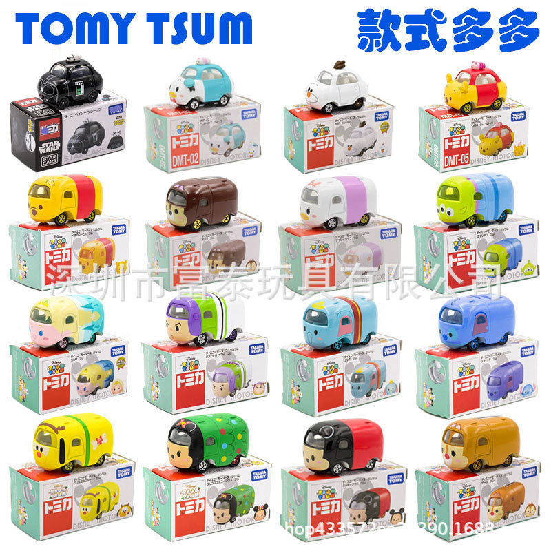 TOMY Domeka Tomica Superimposed Le Alloy Car Michminy Tigger Tigger Cartoon TSUM Model Boys Toys  Car Toys