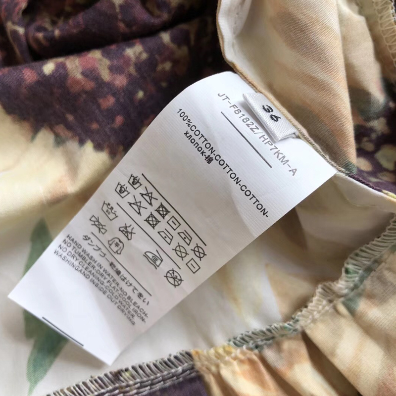 Женские юбки модные трапециевидные юбки с принтом подсолнуха 2019 Повседневная Длинная юбка лето - 4