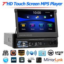 Touch Screen pieghevole da 7 pollici Car Stereo Multimedia Video lettore MP5 sistema intelligente automatico RDS AM Radio FM USB TF AUX unità principale