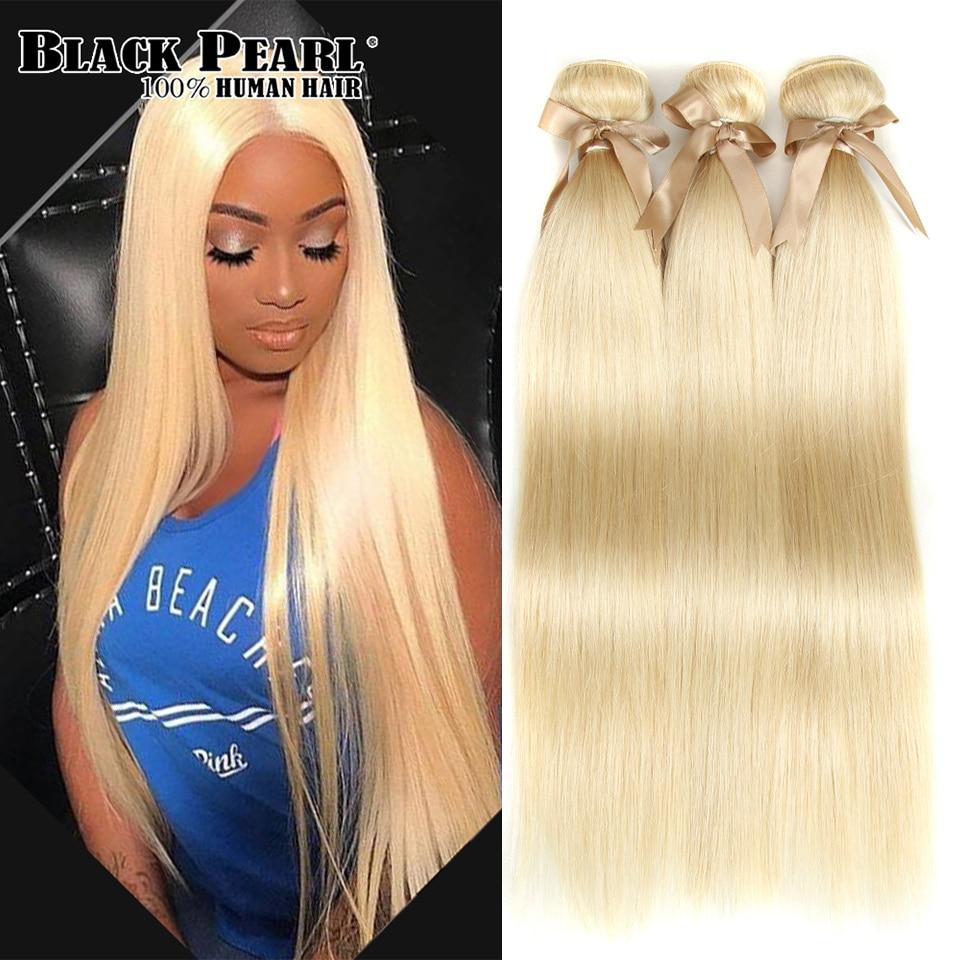 Extensões loiras de cabelo, pérolas negras 613, onduladas brasileiras, trançadas 100% remy de cabelo humano, pacotes de 613