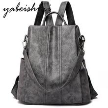 Новый рюкзак, женский кожаный многофункциональный рюкзак, повседневный школьный рюкзак с защитой от кражи, 2019