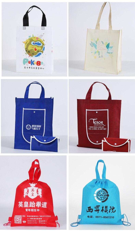 Saco reusável não tecido personalizado dos sacos de compras da promoção