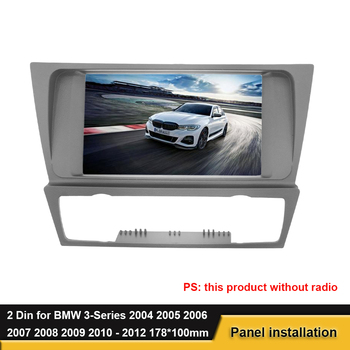 2 Din Car Radio Fascia For BMW 3 Series E90 E91 E92 E93 2004 - 2012 DVD Stereo Frame Mounted Panel Dash Installation Bezel Trim image