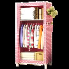 Guardarropa Simple, habitación de alquiler del hogar, armario de tela del dormitorio, Montaje Simple, moderno, económico, espacial
