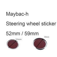 شعار دائري شارة ل Meycedes بنز مايباخ S320L S400 S500 S600 S680 سيارة التصميم عجلة القيادة مركز ملصق
