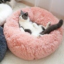 Кровать для собак моющаяся кровать для кошек круглая дышащая кровать для собак диван для кошек кровать для собак супер мягкие плюшевые прокладки коврик для собак