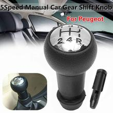 Car Gear Shift Knob 5 Speed Gear Knob Manual Lever Durable For Peugeot 106 107 206 207 306 406 307 enhancing strength shifting 5 speed car alloy mt gear shift knob for peugeot 106 206 207 306 307 407 408 508 lever shift knob replacement knob gear shift