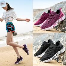 Tantu/женская летняя обувь для плавания; легкая дышащая пляжная