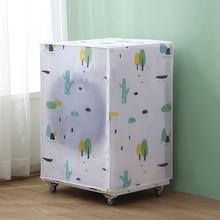 цена на Household Flip-top/Drum Washing Machine Dust Cover Geometric Waterproof Washer Cover Washing Machine Sun Protection Cover