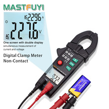 цена на FUYI Digital Clamp Meter Multimeter AC DC Current Voltage Capacitance Resistance Tester
