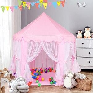 Детский Игровой Домик принцессы с замком для маленьких девочек, розовые игровые палатки, игрушки для игр в помещении и на открытом воздухе, ...