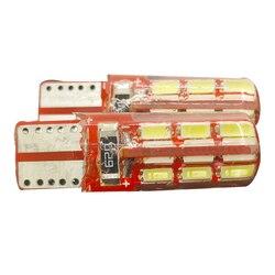 2PCS Flashing PY21/5W BAY15D T10 24SMD LED light bulb lamp LED car brake rear stop lights RED STROBE LIGHT