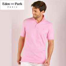 Men Polo 2021 Summer Brand Eden Short Polo Clothing Famous Camisa Masculina Casual Sportswear Breathable Park Mens Polo Shirts