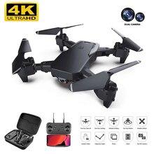 2020 novo zangão 4k profissão hd câmera grande angular 1080p wifi fpv zangão câmera dupla altura manter drones câmera helicóptero brinquedos