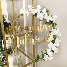 1 juego DIY 10-40cm anillo de Metal de hierro artesanía de madera guirnalda para flores para Eid Mubarak Ramadán fiesta decoración Regalo boda decoración del hogar