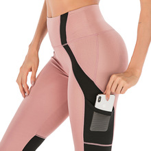 CINESSD Women Sports Yoga Pants Clashing Color Stitching Gym Leggings Side Pocket Mesh Slim Sport Fitness