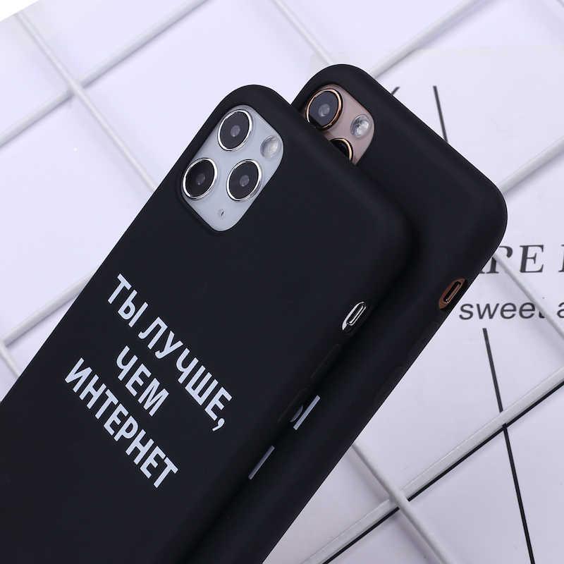 สีดำสีเรียบง่ายสีโทรศัพท์มือถือสำหรับ Vodafone สมาร์ท V8 สำหรับ Google Pixel XL สำหรับ TP-Link Neffos c9A C5 PLUS C7 X9