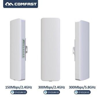 2-5KM reichweite 150 ~ 300Mbps 2,4G, 5Ghz Outdoor wireless bridge wifi CPE router AP wi fi signal verstärker booster extender repeater
